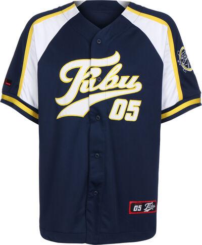 Varsity SSL Baseball Jersey