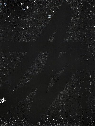N.O.MADSKI - The Sketch Issue