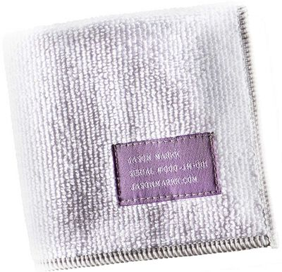 Premium Microfiber Towel